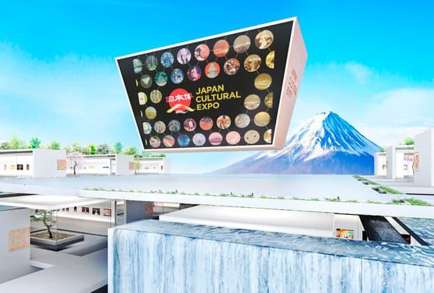 Experience Japan's finest art, virtually